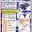 【募集終了】ロボットカープログラミング体験教室(小学5年生〜6年生)